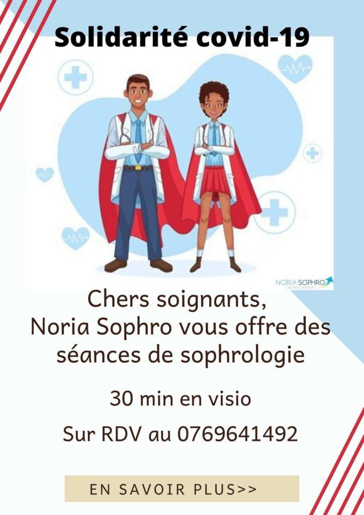 solidarité-soignant-Rouen-Normandie-sophrologie-gratuite-en-visio-personnel-hospitalier